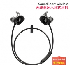 BOSE SoundSport wireless(黑色)