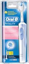 博朗/Braun 电动牙刷 D12.513--Sensitive Clean